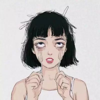 胆小鬼:你扬起嘴角,像个懵懂的少女