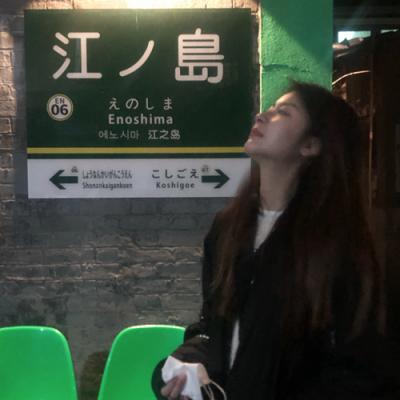 """QQ头像 微信头像 【头像】""""闲人怎知忙人不会想闲人"""""""
